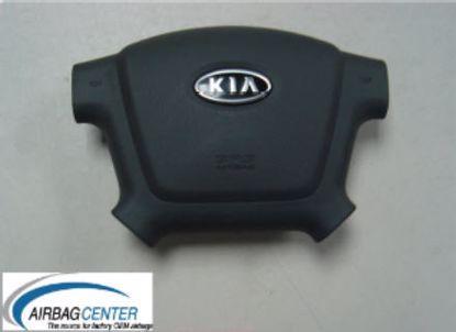 Picture of 2005-Kia-Spectra
